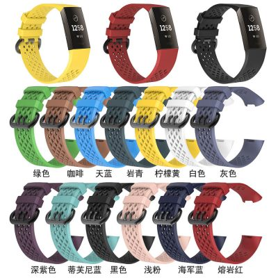 Breathable watch strap for Fitbit Charge 3
