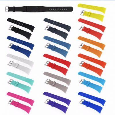 How many coulors of Samsung Gear Fit 2
