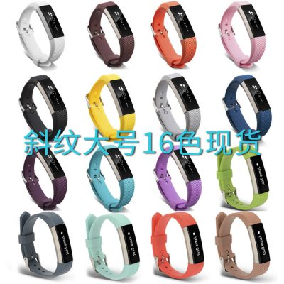 fitbit alta hr band replacement stripe
