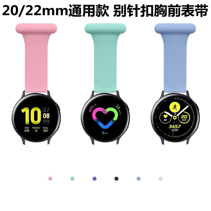 Smart Watch Compatible inurseya pin FOB
