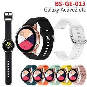 22mm Samsung Galaxy Active Gear S2 S3 46mm Watch Band Strap