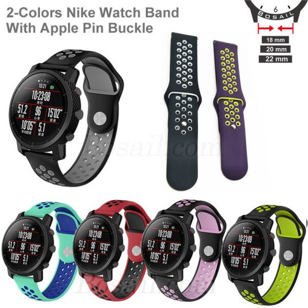two colors nike watch straps