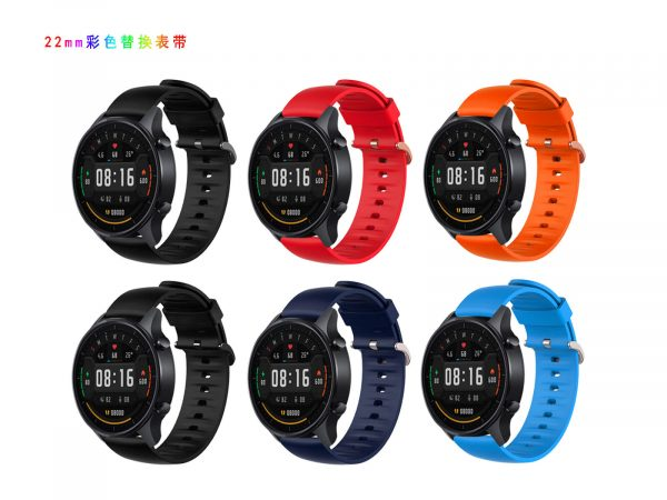 20 22mm silicone rubber watch strap for Xiao Mi Color Watch