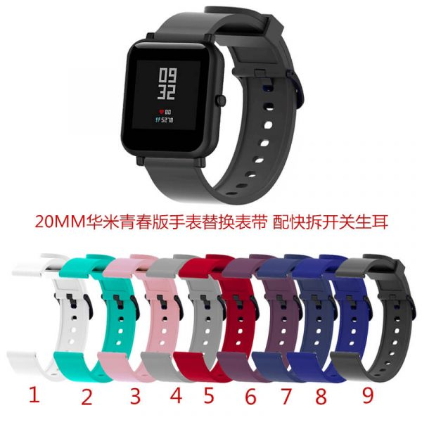 20mm silicone rubber watch band strap
