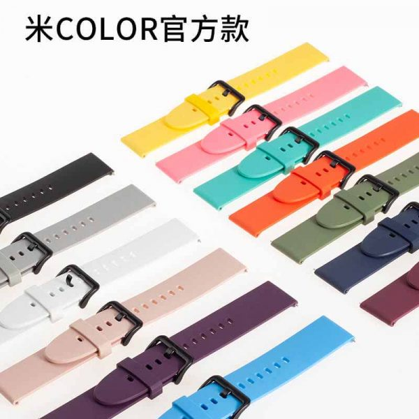 All colors of Xiao Mi Color Watch Strap