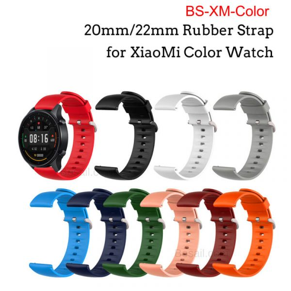 BS-XM-Color Soft Silicone rubber watch band