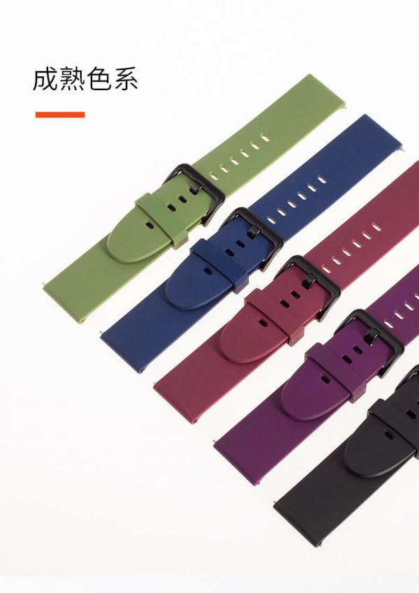 GE-XM-color All colors of Xiao Mi Color Watch Band