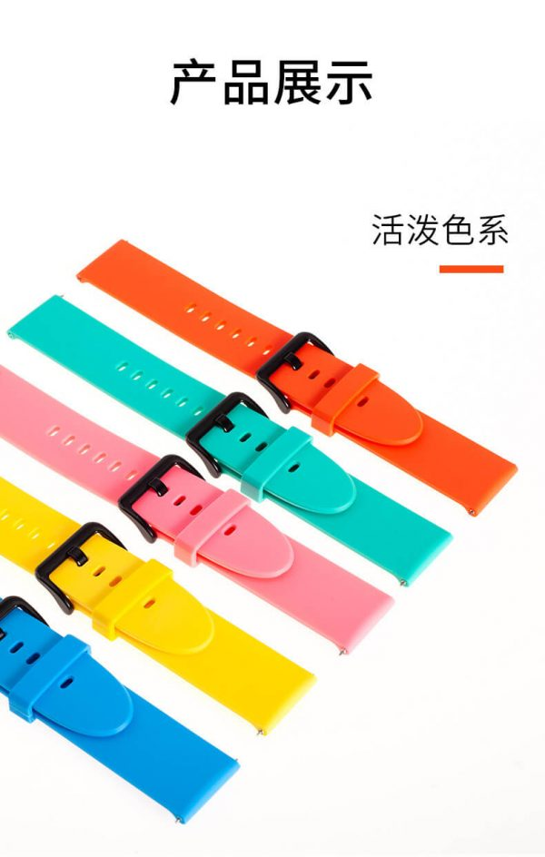 GE-XM-color All colors of Xiao Mi Color Watch Bands